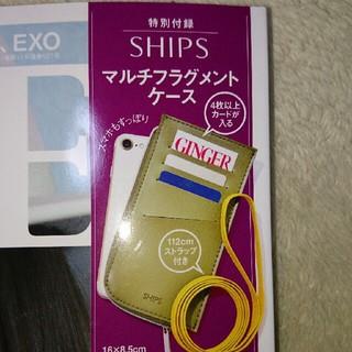SHIPS - SHIPS マルチフラグメントケース