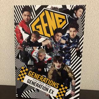 ジェネレーションズ(GENERATIONS)のGENERATIONS EX アルバム(ミュージック)