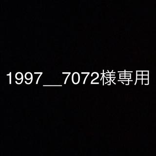 トライチ(寅壱)の1997__7072様専用(ワークパンツ/カーゴパンツ)