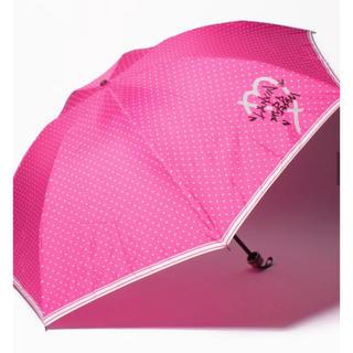 ランバンオンブルー(LANVIN en Bleu)の新品 ランバンオンブルー  折り畳み傘(傘)
