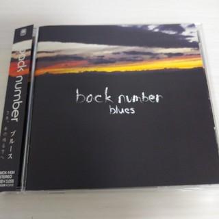 バックナンバー(BACK NUMBER)のりき様 back number 通常盤CDアルバム2点セット(ポップス/ロック(邦楽))