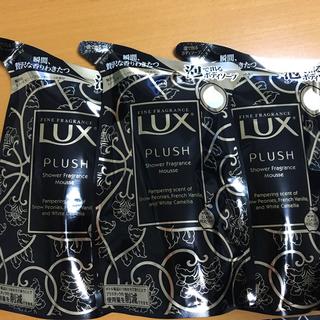 ラックス(LUX)の専用ラックス泡ボディーソープ詰め替え用300g×3(ボディソープ / 石鹸)