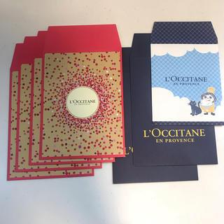 ロクシタン(L'OCCITANE)のロクシタン ショップ袋 封筒 7枚セット(ラッピング/包装)