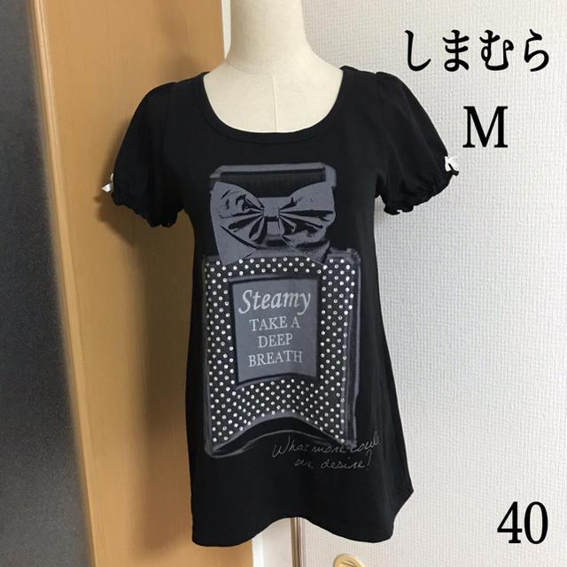 しまむら(シマムラ)のしまむら  ラインストーン  トップス(M) レディースのトップス(カットソー(半袖/袖なし))の商品写真