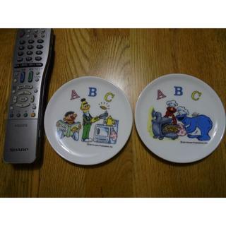 ニッコー(NIKKO)の💛 セサミストリート 小皿 2枚 💛(食器)