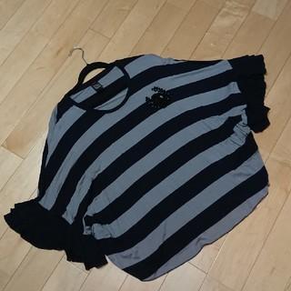 ダブルスタンダードクロージング(DOUBLE STANDARD CLOTHING)のダブルスタンダード袖フリルポンチョボーダー(ポンチョ)