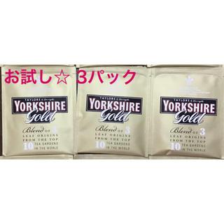 ヨークシャーティーゴールド  ティーバッグ  3パック 個包装(茶)