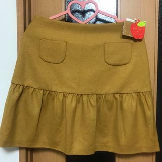 フランシュリッペ(franche lippee)のフランシュリッペ     スカート 新品(ひざ丈スカート)