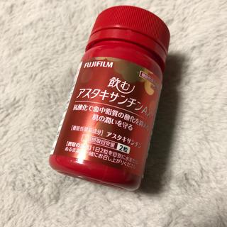 富士フイルム - ◎新品未開封 FUJIFILM 飲むアスタキサンチンAX 60粒入 格安♪