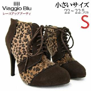 ビアッジョブルー(VIAGGIO BLU)の小さいサイズ22-22.5cmブーティ レオパード柄ショートブーツヒョウ柄S(ブーティ)