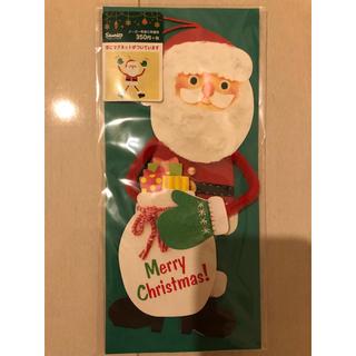 サンリオ(サンリオ)の【新品】マグネットサンタさん クリスマスカード(カード/レター/ラッピング)