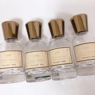 サボン(SABON)のSABONグルメ 空瓶(香水(女性用))