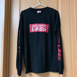 シマムラ(しまむら)の☆新品☆ しまむら シマムラ ボックスロゴ ロングTシャツ 男女兼用 人気商品(Tシャツ/カットソー(七分/長袖))