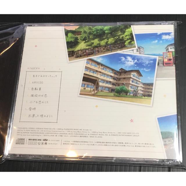 【美品】からかい上手の高木さん カバーアルバム 高橋李依 エンタメ/ホビーのCD(アニメ)の商品写真