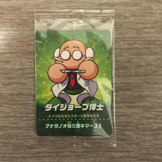 KONAMI - パワプロ switch ダイジョーブ博士 amiibo