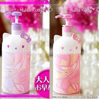 レディー(Rady)のRady キティー シャボン マーブル マルチ ボトル 2個 セット(タオル/バス用品)