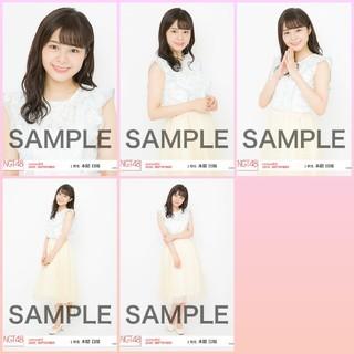 エヌジーティーフォーティーエイト(NGT48)の本間日陽 個別生写真 2019.9(アイドルグッズ)