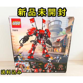 レゴ(Lego)のレゴ ニンジャ カイのファイヤーメカ 新品未開封(その他)