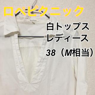 ロペピクニック(Rope' Picnic)の【美品】ロペピクニック 白シャツ38(シャツ/ブラウス(長袖/七分))