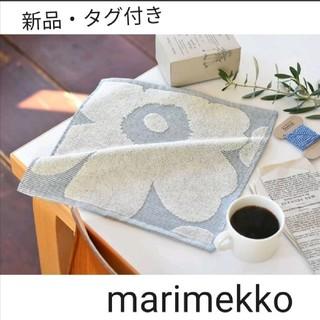 マリメッコ(marimekko)の【新品・タグ付】marimekko マリメッコ ハンドタオル(ハンカチ)