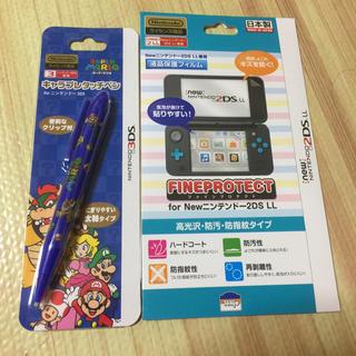 ニンテンドー3DS(ニンテンドー3DS)の任天堂 ニンテンドー 2DS 3DS タッチペン&保護フィルム 新品(保護フィルム)
