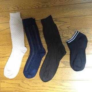 シマムラ(しまむら)のビジネス用ソックス 靴下 ネイビー ブラウン ベージュ 3足セット おまけ付き!(ソックス)