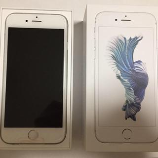 アイフォーン(iPhone)の最終値下!新品 iPhone6s 32GB シルバー SIMロック解除済み(スマートフォン本体)