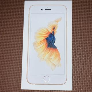 アイフォーン(iPhone)の最終値下!新品 iPhone6s 32GB ゴールド SIMロック解除済(スマートフォン本体)