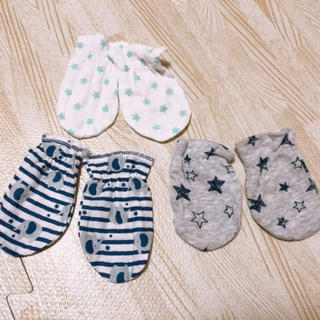 赤ちゃん ベビー ミトン 新生児 3個(手袋)