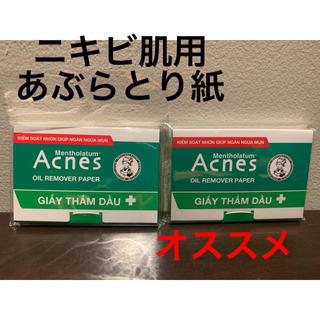 メンソレータム - 【新品未開封】Acnesメンソレータム あぶらとり紙200枚