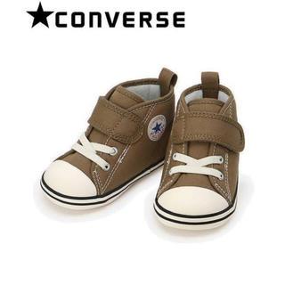 コンバース(CONVERSE)のコンバース BABY ALL STAR ベビー オールスター ブラウン(スニーカー)