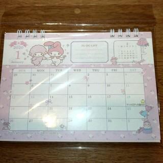 サンリオ(サンリオ)の2020年 卓上リングカレンダー マイメロディ(カレンダー/スケジュール)