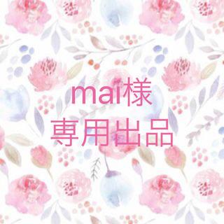 mai様専用出品❁(イヤリング)