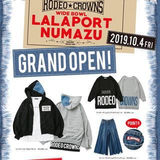 ロデオクラウンズワイドボウル(RODEO CROWNS WIDE BOWL)のロデオクラウンズ ワンピース 限定(ひざ丈ワンピース)