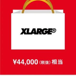 エクストララージ(XLARGE)の福袋XLARGE  MENS エクストララージ  即完売 (その他)