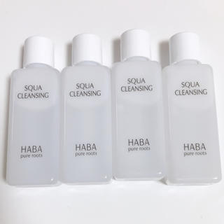 ハーバー(HABA)のHABAスクワクレンジングサンプル×5(クレンジング / メイク落とし)