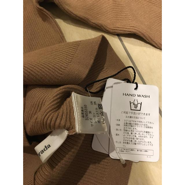 Mystrada(マイストラーダ)の新品マイストラーダ  洗えるクルーネック袖フレアニットキャメル レディースのトップス(ニット/セーター)の商品写真