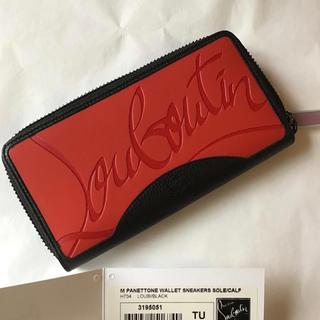 クリスチャンルブタン(Christian Louboutin)のクリスチャン・ルブタン メンズ長財布 Panettone(長財布)