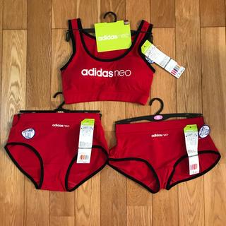 アディダス(adidas)のアディダス ネオ adidasneo ハーフトップ スポーツ 150cm(下着)