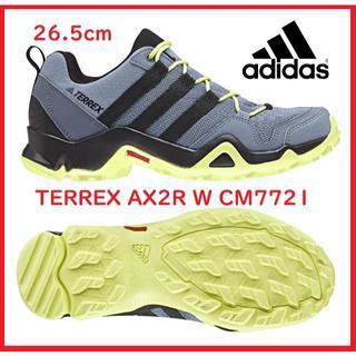 アディダス(adidas)のadidas テレックス トレッキングシューズ AX2R CM7721(スニーカー)