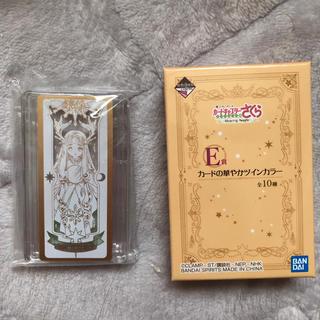 バンダイ(BANDAI)のカードキャプターさくら 一番くじ カードの華やかツインカラー(アイシャドウ)