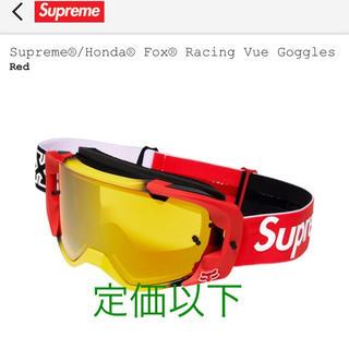 シュプリーム(Supreme)のsupreme  goggles ゴーグル(装備/装具)
