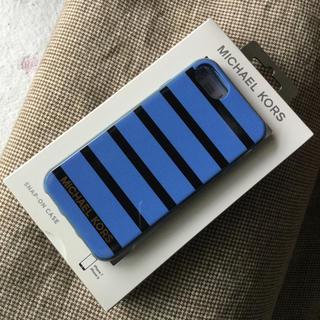 マイケルコース(Michael Kors)のマイケルコース☆スマホケース iPhone 7・8☆スマホカバー(iPhoneケース)