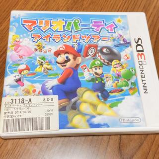 ニンテンドー3DS - 3DS マリオパーティー アイランドツアー