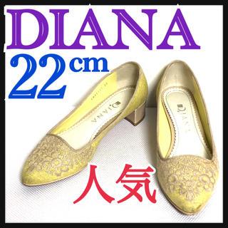 ダイアナ(DIANA)の定番 ダイアナ DIANA パンプス ローヒール ローファー 黄 22cm(ハイヒール/パンプス)