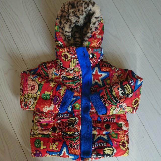 JAM(ジャム)のJAM☆アメコミ風中綿ジャケット キッズ/ベビー/マタニティのキッズ服男の子用(90cm~)(ジャケット/上着)の商品写真