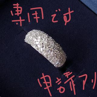 《新品》18KWG0.5カラットテーパードバケットダイヤリング(リング(指輪))