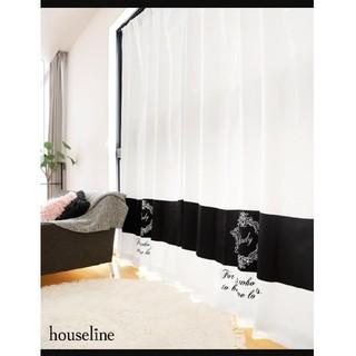 レディー(Rady)のバイカラーホテルシリーズカーテン(カーテン)