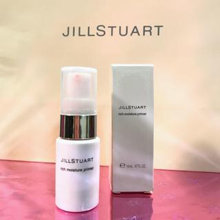 ジルスチュアート(JILLSTUART)の非売品 ジルスチュアート リッチモイスチュアプライマー(化粧下地)