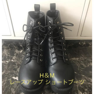 H&M - H&M レースアップ ショートブーツ ブラック 36